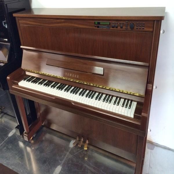 Đàn piano cơ HQ100WN - Thế giới nhac cụ Minh Phụng