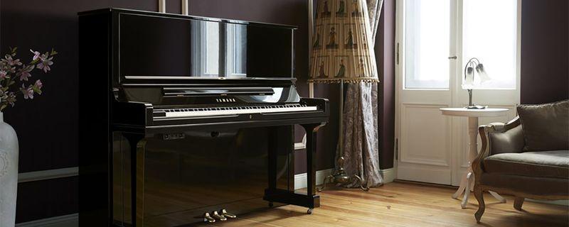 ĐÀN PIANO CƠ YAMAHA YUS