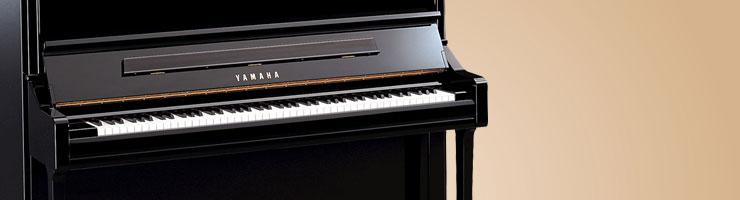 Đàn piano cơ Yamaha U3E - Thế giới nhạc cụ Minh Phụng
