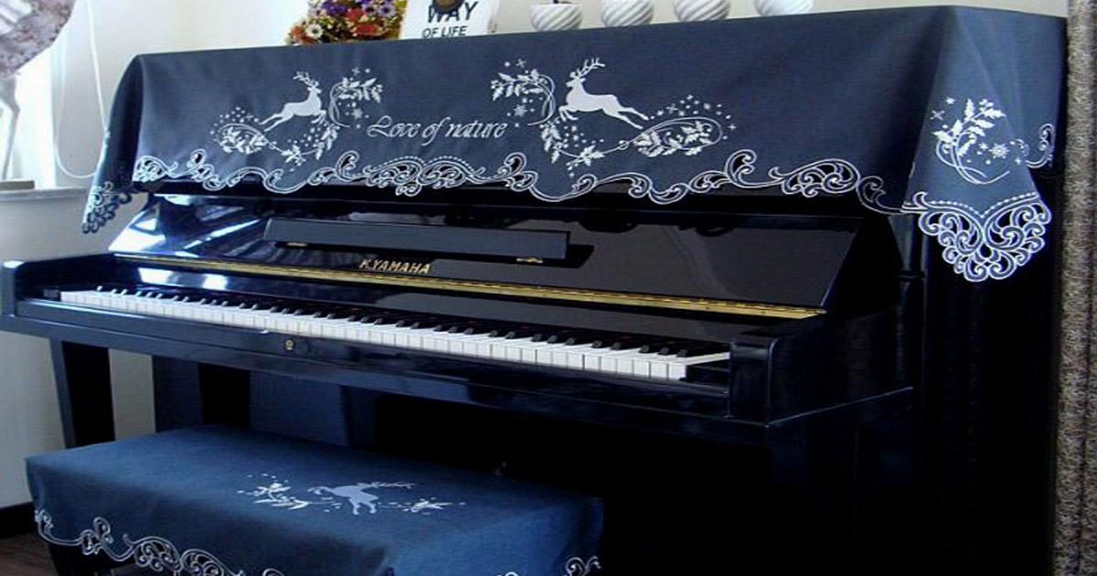 Bảo vệ và cất giữ đàn piano