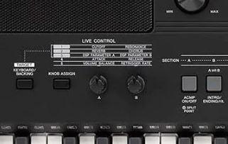 các nút điều khiển trên đàn Organ Yamaha E463
