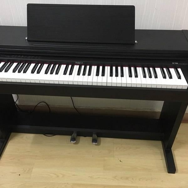Đàn Piano Điện Roland HP-900L
