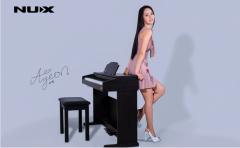 NHÀ PHÂN PHỐI ĐÀN PIANO NUX